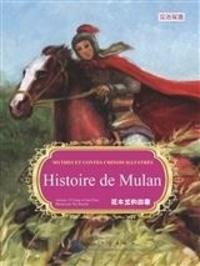 Gang Yi et Xiao Guo - Histoire de Mulan - Hua Mu Lan de Gushi.