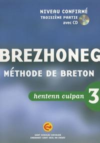 Gant Nikolaz Davalan - Brezhoneg - Méthode oulpan, Niveau confirmé, Troisème partie. 1 Cédérom