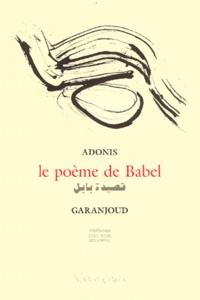 Garanjoud et  Adonis - .