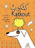 Garennabi Elhalou et Hilmî al-Tûnî Touni - Katkoût ! - Le poussin n'est pas un chien.