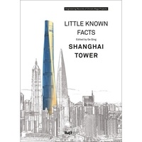 Ge Qing - Little known facts - Shanghai Tower.