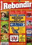 Victoria Touati - Rebondir N° 164, Mai 2009 : Réussir avec un handicap !.