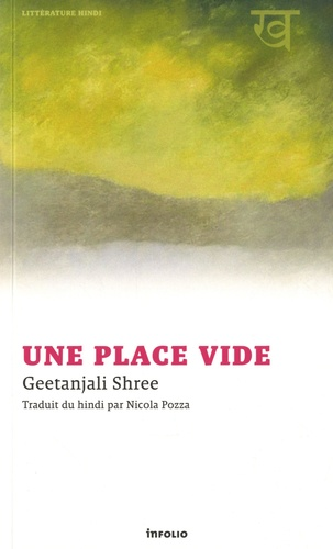 Geetanjali Shree - Une place vide.