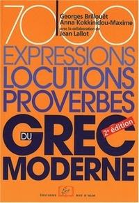 Lemememonde.fr 7000 expressions, locutions, proverbes du grec moderne Image