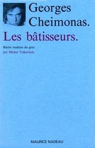 Georges Cheimonas - Les Bâtisseurs - Le mariage, le frère, les bâtisseurs.