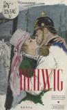 Georges Fonquernie - Heilwig - Ou La vérité des cœurs.