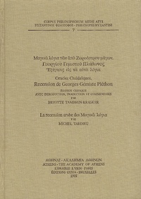 Georges Gémiste Pléthon - Oracles chaldaïques.