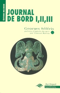 Georges Séféris - .