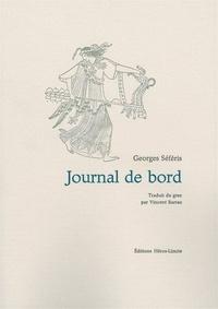 Georges Séféris - Journal de bord.