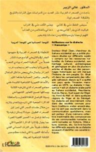 Ghali Zbeir - Réflexions sur le dialecte hassaniya.