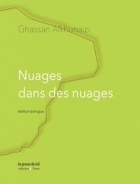Ghassan Alkhunaizi - Nuages dans les nuages.