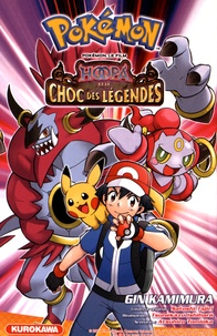 Pokémon, le film - Hoopa et le choc des légendes.pdf