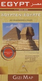 Gizi Map - Egypte - 1/1 300 000.