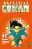Gôshô Aoyama - Détective Conan Tome 47 : .