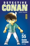 Gôshô Aoyama - Détective Conan Tome 55 : .