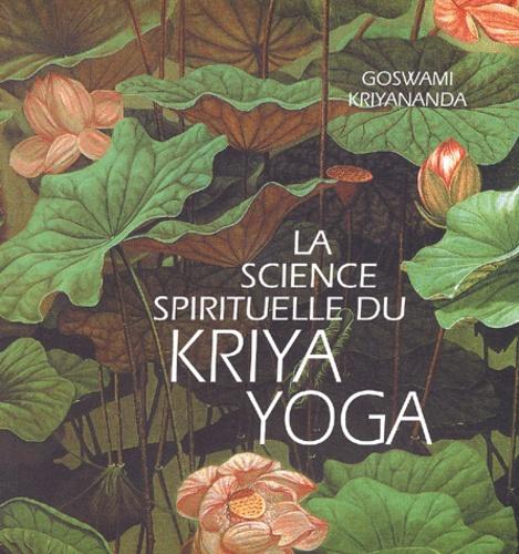 Goswami Kriyananda - .