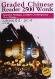 Ji Shi - Graded Chinese Reader 2500 Words (with MP3).
