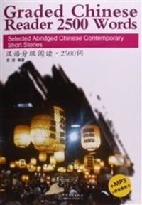 Deedr.fr Graded Chinese Reader 2500 Words (with MP3) Image