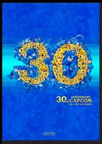 Deedr.fr Anniversary 30th Capcom - 1983-1993 : Les origines Image