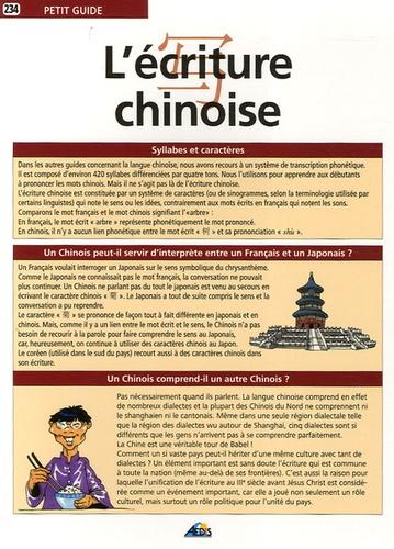 Groupe Correctif - L'écriture chinoise.