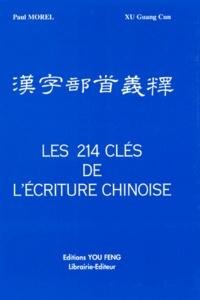 Les 214 clés de lécriture chinoise.pdf