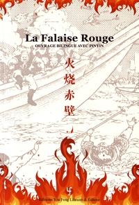 Guanzhong Luo et Shuaiying Ren - La Falaise Rouge.