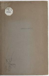 Guillaume Grandidier - Le sud de Madagascar - Notes de voyage, juillet-août 1901.