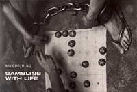 Rhonealpesinfo.fr Gambling With Life - Stories of Detention in China Image