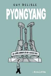 Livres téléchargeables gratuitement pour iphone Pyongyang RTF DJVU 9782844145819 (Litterature Francaise) par Guy Delisle