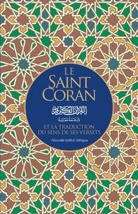 Hachemi Hafiane - Le Saint Coran - Et la traduction du sens de ses versets.