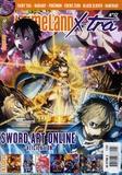 Christopher Macdonald - AnimeLand Xtra N° 51, octobre-décem : .