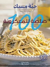 100 sauces pour les pâtes -  Hachette Antoine |