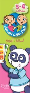 Histoiresdenlire.be 4-5 Sanawat - Les p'tits incollables, maternelle moyenne section, 4-5 ans : 300 questions-réponses en images Image