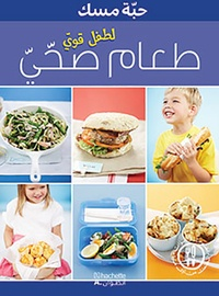 Rhonealpesinfo.fr Aliments pour enfants en forme et en bonne santé Image