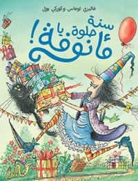 Sanah Helwah Ya Ma Nufah Joyeux Anniversaire Hachette
