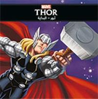 Thor al bidayah - Thor : les origines.pdf