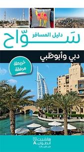 Birrascarampola.it Un grand week-end à Dubaï et Abu Dhabi Image