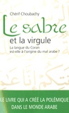 Chérif Choubachy - Le sabre et la virgule.