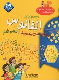 Hachette Livre - Maternelle MS Mathématiques  Al Fanous - Livret d'Activités.