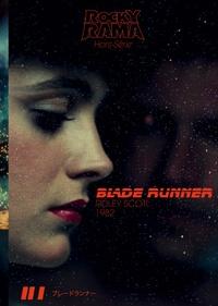 Johan Chiaramonte - Rockyrama Hors-série : Blade Runner, Ridley Scott 1982.