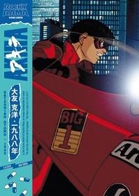 Johan Chiaramonte et Ludovic Gottigny - Rockyrama Hors-série N° 4 : Akira.