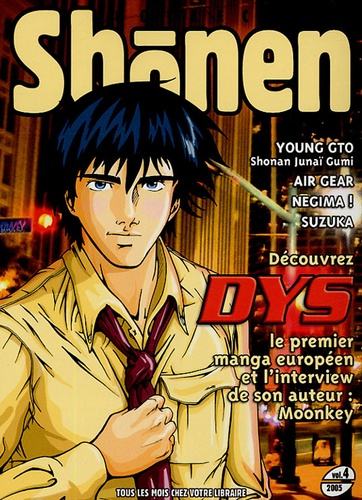 Moonkey - Shonen Collection N° 4 : DYS.