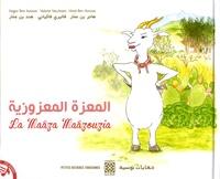 Deedr.fr La Maâza Maâzouzia Image