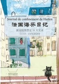 Haifen Qian - Journal de confinement du Haifen - (17/3 - 15/5/2020).
