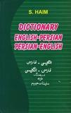Haim - Dictionary English-Persian/Persian-English.