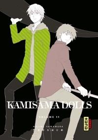 Hajime Yamamura - Kamisama Dolls Tome 11 : .