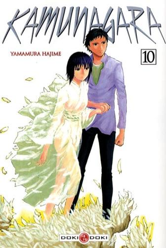 Hajime Yamamura - Kamunagara Tome 10 : .
