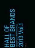 Hall of best brands - Perlen der Markenwirtschaft 2013 Vol. 1.