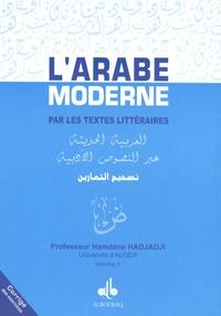 Galabria.be L'arabe moderne par les textes littéraires - Volume 2, Corrigé des exercices Image