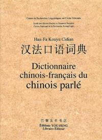 Dictionnaire chinois-français du chinois parlé.pdf
